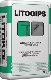 Универсальная гипсовая штукатурка LITOGIPS